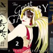 To-Kill-a-Mockingbird,-The-Great-Gatsby,-Heroes-Gods-and-Monsters,-and-Tom-Sawyer-and-Huckleberry-Finn